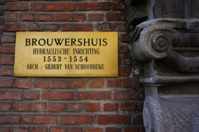 This pumphouse supplied water to 16th century brewers