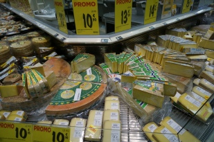 Comte cheese from Franche Comte